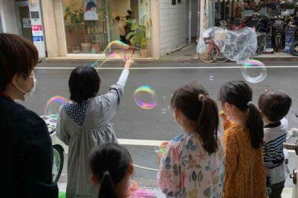 シャボン玉と子どもたち